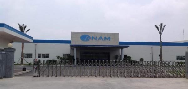 Công ty ANAM